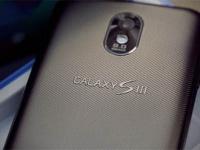 Слухи: 4-ядерный Samsung Galaxy S III появится в начале 2012 года