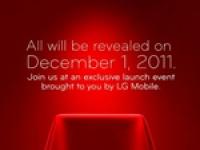 На 01 декабря компания LG наметила мероприятие, где может быть представлен смартфон Nitro