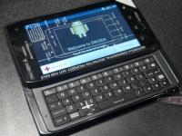 Смартфон Motorola DROID 4 выйдет 8 декабря?