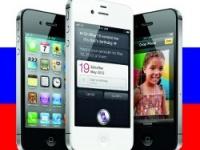 Евросеть рассказала когда iPhone 4S официально выйдет в России