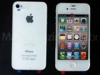 Фото Apple iPhone 4 с 8 Гб, сделанного в Бразилии