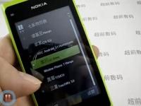 Китайский Nokia N9 с 7 операционными системами