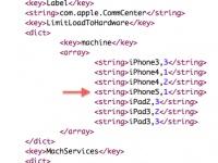 В iOS 5.1 Beta обнаружены упоминания новых модификаций iPhone, iPad и Apple TV