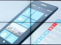 Nokia Lumia 900 получит больший дисплей и появится в начале 2012 года