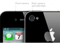 В продаже появились iPhone 4 без камеры