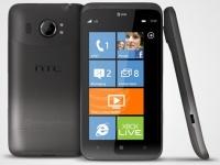 HTC Supreme, Ville, Quattro, Prim будут показаны на MWC 2012