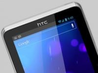 Планшет HTC Flyer может получить обновление до Android ICS в текущем квартале