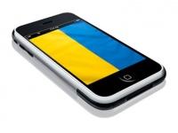 Украина — слишком скромный рынок для Apple