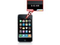 iPhone 5 будет представлен на старте WWDC 2012