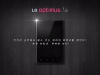 LG опубликовала тизер Optimus Vu с 5-дюймовым тачскрином