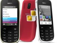 MWC 2012: Бюджетное трио Nokia Asha 302, 203 и 202