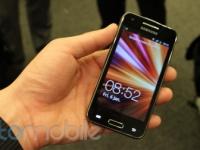WMC 2012: Samsung Galaxy Beam в действии