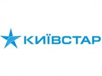 Звонки без платы за соединение — для клиентов «Киевстар Бизнес»