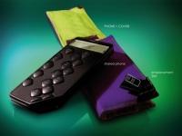 Onida - концепт телефона за пять долларов специально для индийского рынка