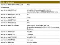 LG F160L получит четырехъядерный Qualcomm Snapdragon S4