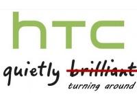 HTC начинает вставать на ноги