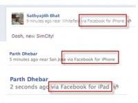iOS 5.1 может дополниться интеграцией с Facebook