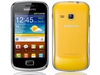 Samsung Galaxy mini 2 доступен для предварительного заказа