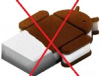 Анонсируемый апгрейд девайсов Samsung до Android 4.0 в марте не состоится