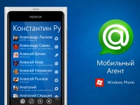 Вышел Mail.Ru Агент для Windows Phone