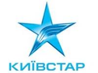 Результаты работы «Киевстар» в 2011 году