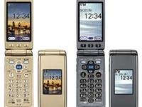 Fujitsu планирует выпустить телефон для пожилых пользователей