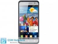 Samsung Galaxy S III: очередная утечка фотографии