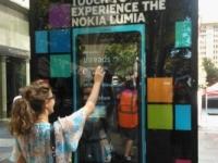 На улицах Сиднея появились самые большие в мире мобильные телефоны Nokia Lumia 800