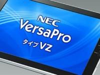 NEC VersaPro type VZ – новый профессиональный планшет на Windows 7