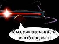ТОП 10 платных игр (18-25.03.2012)