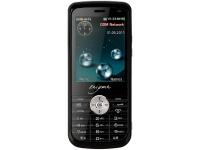 Tripleton Enigma E2 - самый безопасный телефон в мире