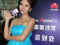 Huawei Ascend P1 выйдет в апреле