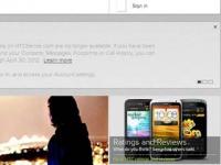 HTC закрывает сервис HTCSense.com