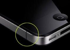 Антенна iphone 4