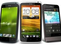 Смартфоны HTC One появятся в Европе 2 апреля