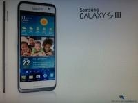 Слухи: в дисплее Samsung Galaxy S III PenTile не будет