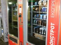Стоп-кадр! «Фокстрот. Техника для дома» установила автоматы по продаже недорогих телефонов и аксессуаров