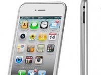 В новом iPhone будет цельный алюминиевый корпус