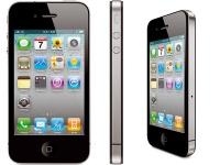 Apple заменит ваш iPhone 4 на iPhone 4S совершенно бесплатно