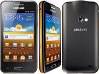 Объявлена стоимость смартфона Samsung Galaxy Beam