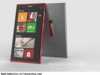 Nokia представит смартфон Lumia с Windows 8 в октябре