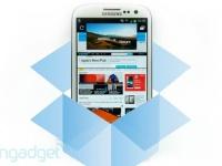 Покупатели Samsung Galaxy S III автоматически получат 50 Гб дискового пространства на Dropbox