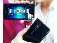 Объявлен анонс смартфона LG Optimus 3D Max