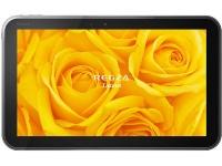 Toshiba Regza T830: 13,3-дюймовый Android-планшет
