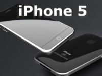 В iPhone нового поколения дисплей будет не менее четырех дюймов