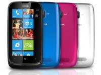 В Nokia Lumia 610 больше не будет Skype