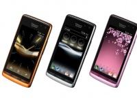 Kyocera Urbano Progresso: телефоны с возможностью прохождения звука через ткань поступают в продажу
