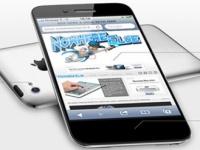 Что получит iPhone 5?