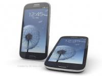 К анонсу в США готовится смартфон Samsung Galaxy S III с 2 Гб оперативной памяти