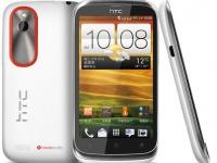 Представлен первый Dual-sim HTC Desire V на Android 4.0 за 3 800 грн